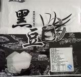 彩印编织袋