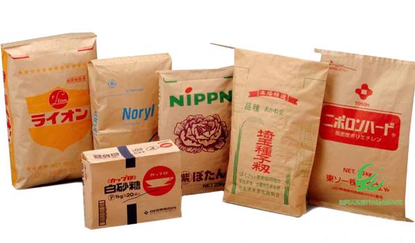 陕西编织袋厂家AG真人国际厅塑料.png